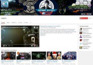 youtube канал букмекера 1xbet